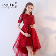 A bride wedding dress suits pregnant female 2017 new autumn evening dress waist before long and short back engagement