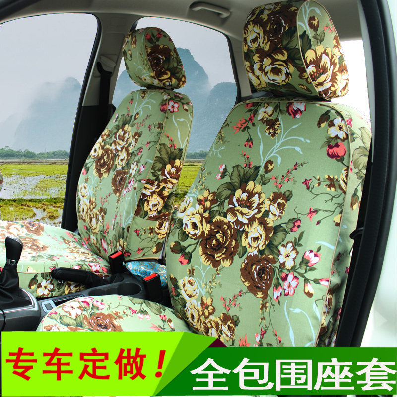 Summer Car Seat Four Seasons Universal Geely Panda Cover All Surrounded By Alto Lechi QQ