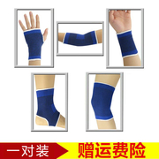 Ankle brace suit thin basketball movement armguard palm ankle elbow wrist knee children dance