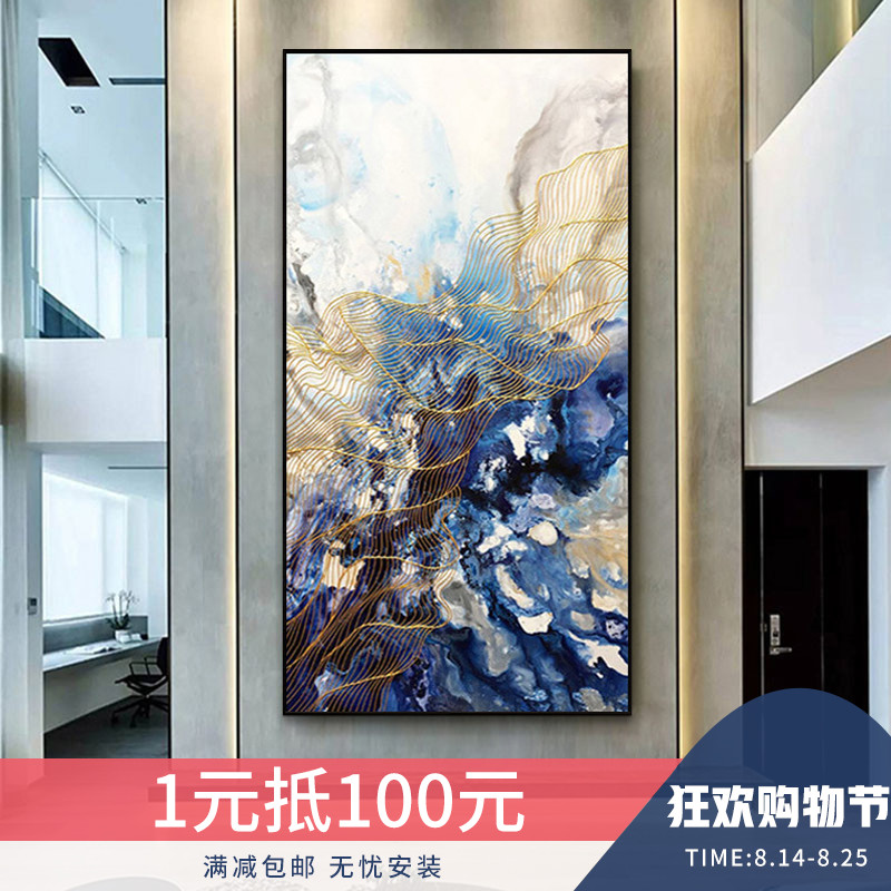 Abstract Oil Painting New Chinese Point Decorative Painting Golden Line Scandinavian Luxury Hanging Painting Large-scale Modern Living Room Art Fresco