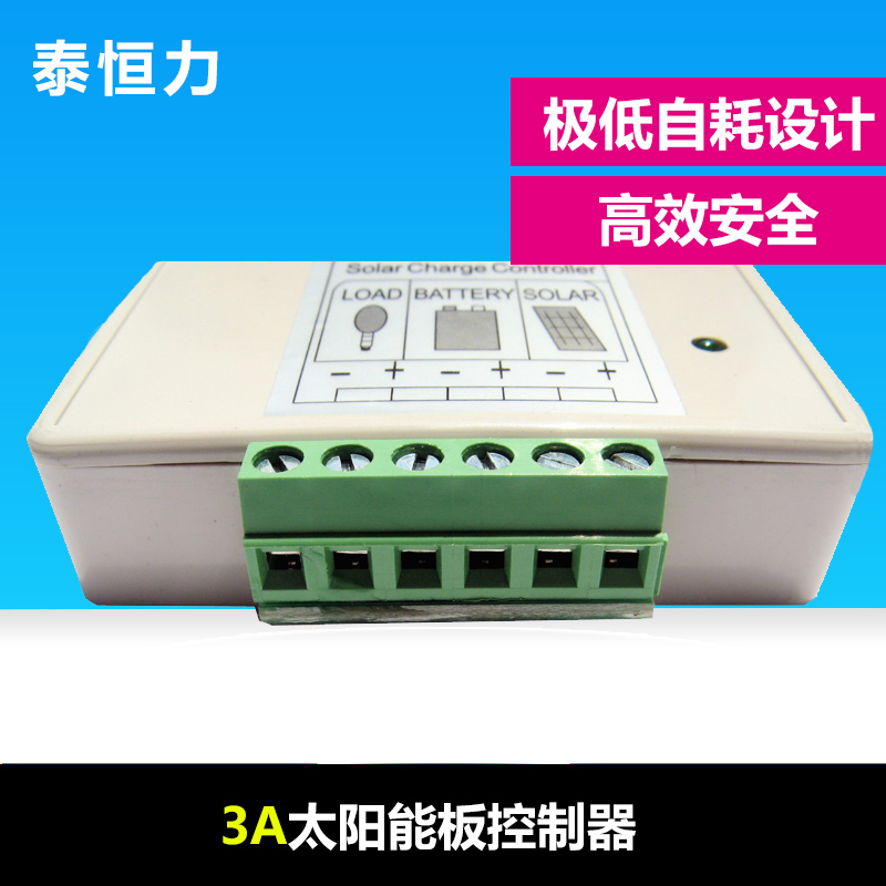 [The goods stop production and no stock]Solar Panel Controller 3A Solar System Charge & Discharge Controller Photovoltaic Controller 12V 24V