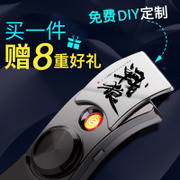 The fingertips lighter thin rotating gyro charging creative colorful USB electronic cigarette lighter man personality