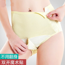 Maternity pants underwear month three party open low waist adjustable physiological pants breathable three open cotton thin models free