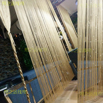 High-grade crystal beaded curtain living room bedroom black-off partition window hanging curtain flow Su curtain hotel wedding decoration curtain