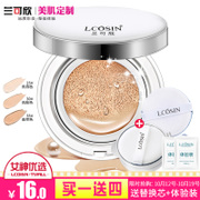 To replace the core of genuine blue white cushion BB Cream Concealer baikexin moisturizing liquid foundation nude make-up isolation CC