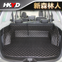 Subaru 19 New Forestman XV Backup Box Cushion Ao Huli Lion Chipeng Special Full Enclosure Tail Box Cushion