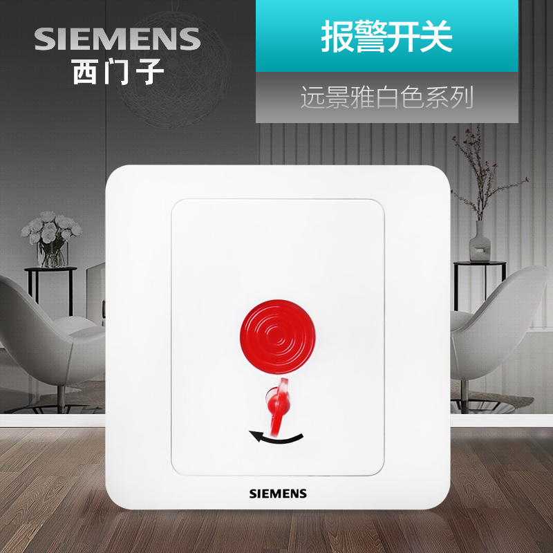 Siemens Emergency Button Switch Socket Vision Yabai 86 Manual Alarm Button Fire Panel