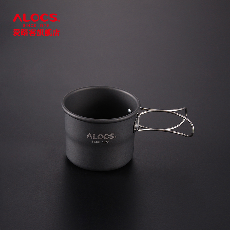 Passenger Folding Cup Portable Travel Cup Mouthwash Cup Boiling Water Outdoor Aluminum Cup Tea Cup Mini Cup