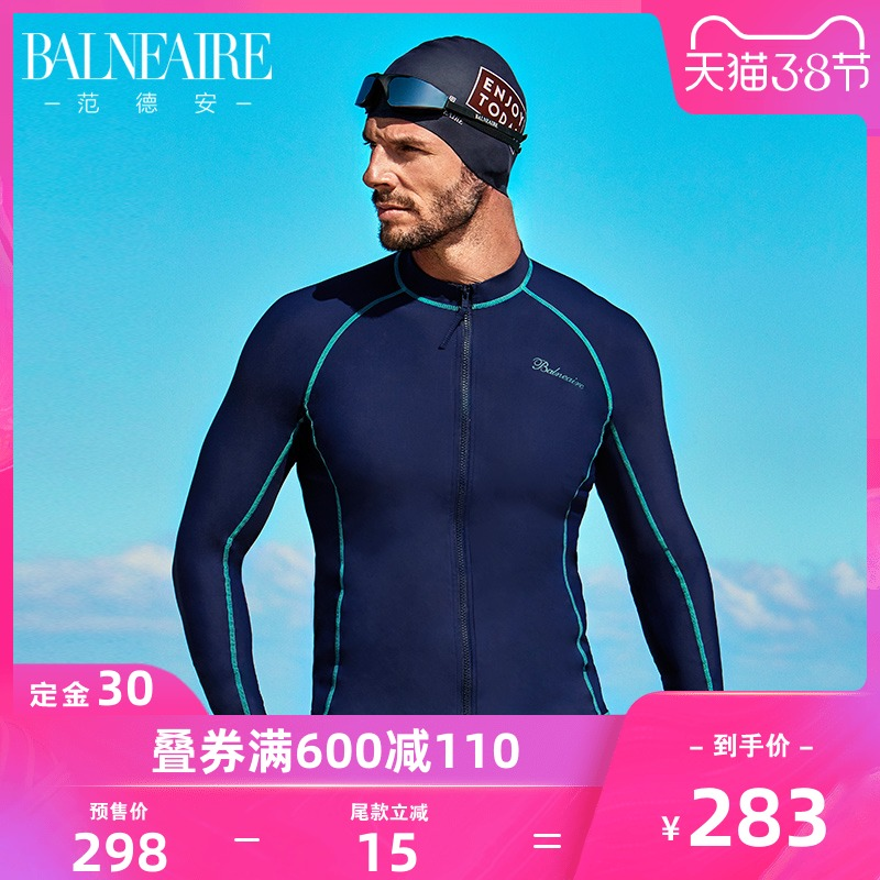 Fan De'an fashion men's split swimsuit beach holiday long sleeve sun protection top snorkeling surfing hot spring swimsuit