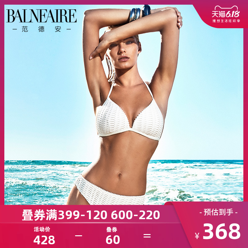 Van der Anbikini's fashionable three-point swimsuit, three sets of ins, small breasts and Beach Resort swimsuits
