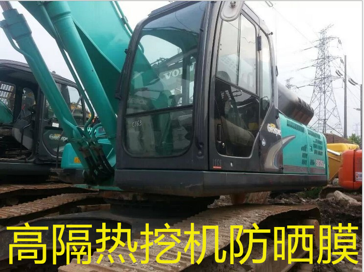 Kobelco Komatsu Sany Carter Xugong Modern Hitachi Doosan Hook Machine Excavator Insulation Sunscreen Glass Film