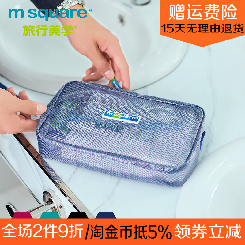 Outdoor Towel Toothbrush Toothpaste Travel Box Storage Bag Towel Tooth Washing Bag Portable Packing Wet Towel Bag