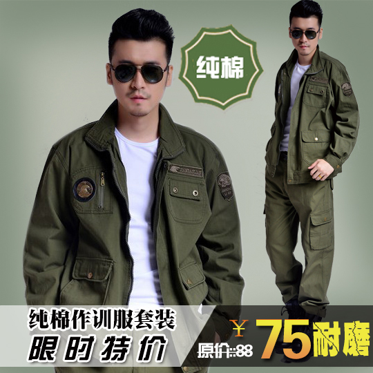 New Special Soldier Camouflage Suit Men's Outdoor Field Training Suit Thickened Wearable Cotton Camouflage Workwear