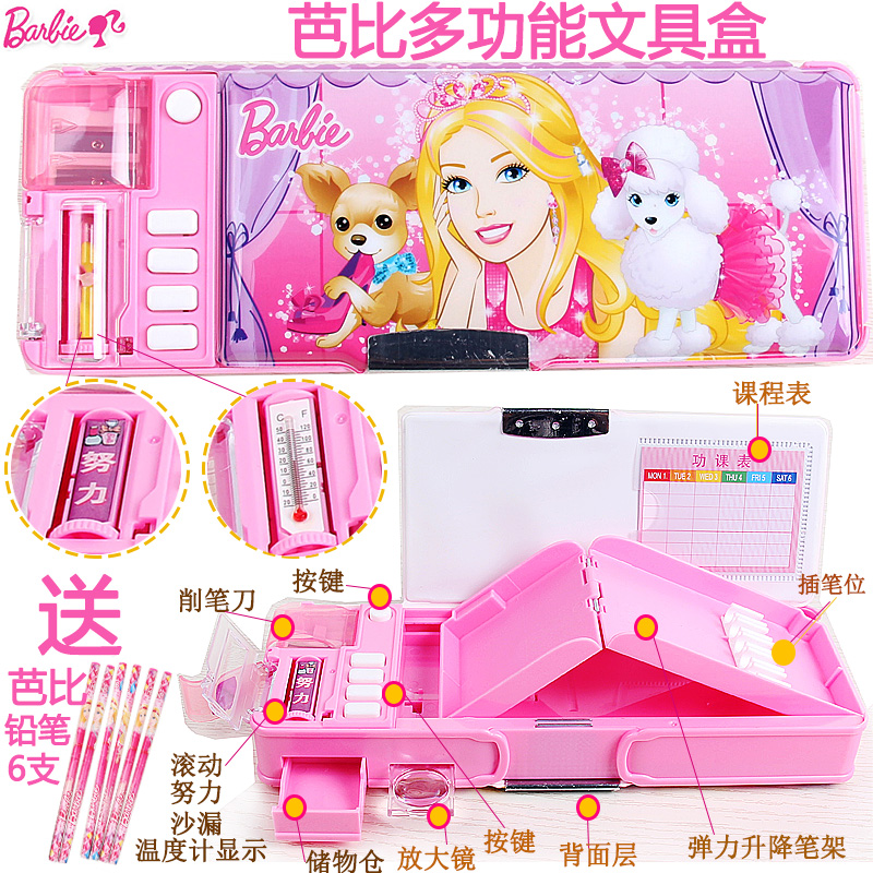 Princess Barbie Multifunctional Stationery Box Children's Plastic Pencil Box Cartoon Cute Girls Pupils'Double-sided Pencil Box