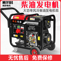 Diesel generator set 15kw small household single-phase 220V5 6 8 10 13 kW three-phase 380 dual voltage