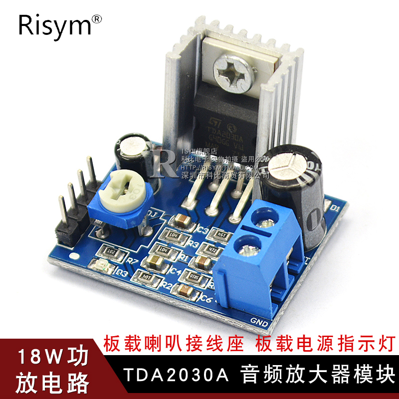 Risym TDA2030A Power Amplifier Module Audio Amplifier Module Power Amplifier Board DIY Digital Power Amplifier Board Product Diy Suite 6v/9v/12v Audio Board Power Amplifier Main Board