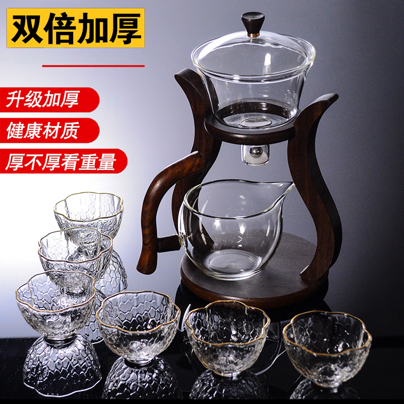 Lazy kung fu tea set set set tin heat-resistant glass semi-automatic tea maker teapot teacout home gift tea bowl