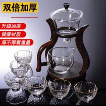 Lazy Kung Fu tea set in tin heat-resistant glass Semi-automatic tea maker Teapot Teacup Household gift tea bowl