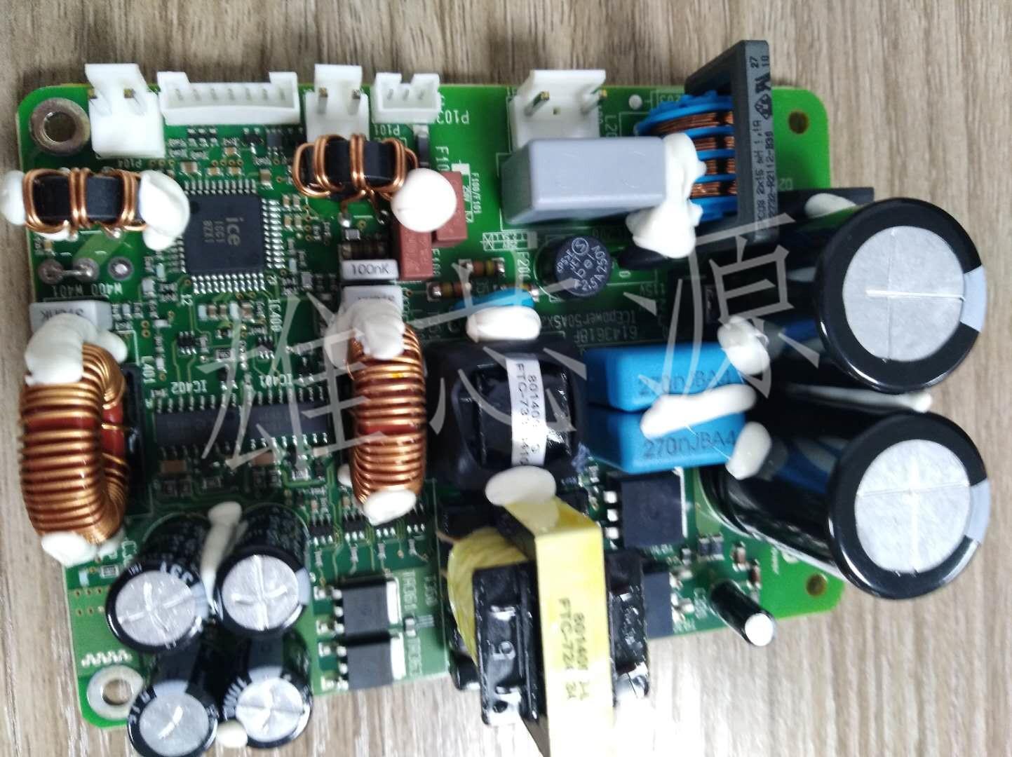 98 15] ICEPOWER Power Amplifier Circuit Board Digital Power