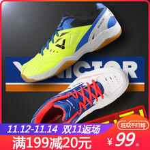 Brand clearance, genuine badminton shoes, men's and women's shoes ultra light Victor 501 professional training shoes 170