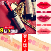South Korea lasting moisturizing liquid lipstick does not fade with waterproof Lip Glaze bite lip gloss cup