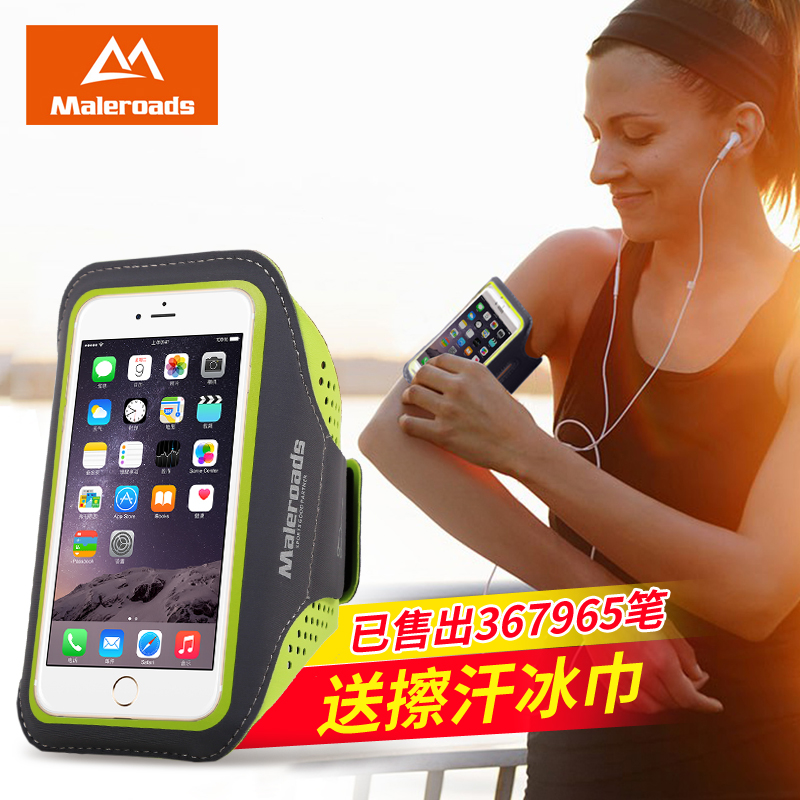 Running Mobile Phone Ultra-thin Arm Pack Sports Wrist Pack Outdoor Apple 8 General Arm Belt Men's Fitness Arm Sleeve Women's Style