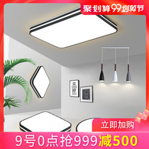 Lamp q modern simple atmosphere home led Ceiling Lamp 2019 New Nordic bedroom living room lamp package combination