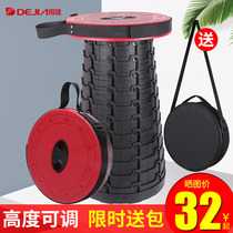 Stacked stool outdoor portable travel adjustable telescopic stool net red shrink seat stall night market high-speed rail Maza