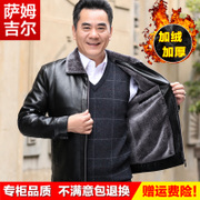 A middle-aged man in the autumn and winter coat fur leather with older male cashmere jacket lapel thickening PU father put