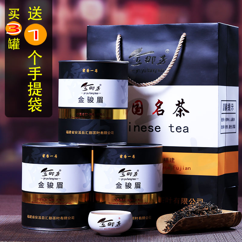 Alpine Autumn Tea Special Pack Autumn Jin Junmei Bulk Gift Box Other Black Tea