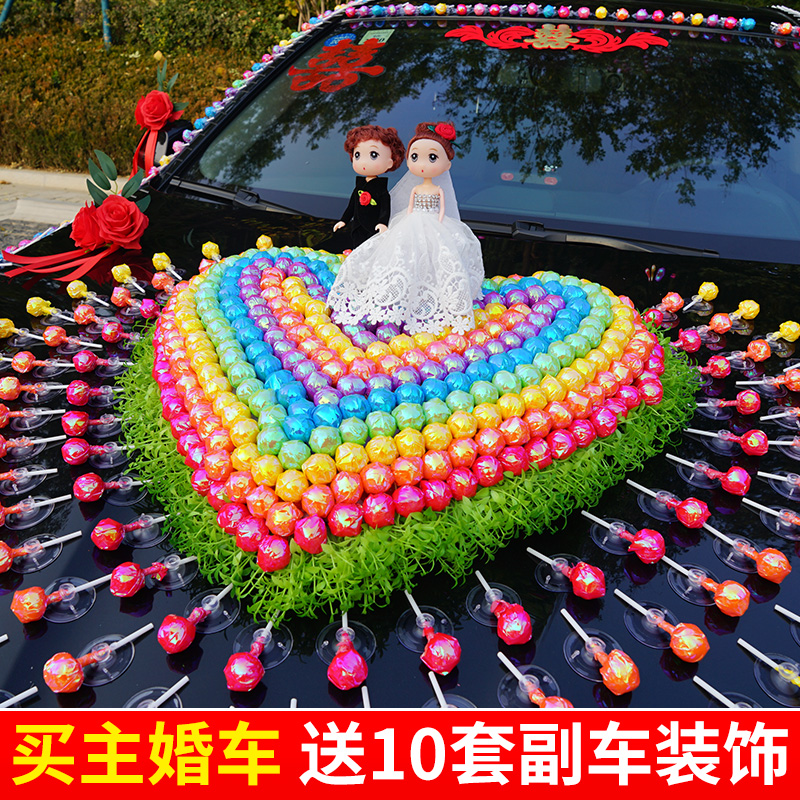 The main knot wedding car decorated lollipop full set of suction cup-type creative head flower fleet set shake sound wedding supplies