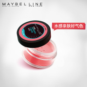 Maybelline mineral water sense skin blush makeup Rouge skin fit natural rosy makeup lasting genuine