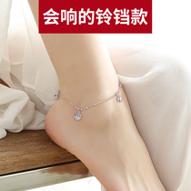Antique bell foot chain child female Korean version of the simple student Mori sexy 925 Silver transfer beads Palace bell sound foot ring