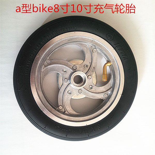 A-bike folding bicycle fittings special tire 8 inch pneumatic tire ABIKE tire