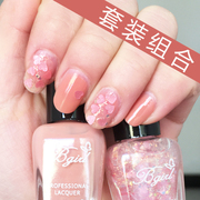 Beauty of the spring section of a small set of fresh nail polish combination of pink sequins pumpkin is not easy to lose the color of the nude grandma