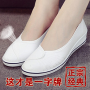 A licensed nurse shoes summer white beauty shoes black shoes with a slope of comfort white shoes