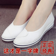 Word nurse shoes, summer white slope with beautician work shoes, black flat bottomed, anti slip comfortable breathable small white shoes