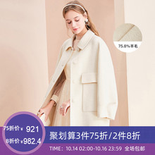 Tri-colour Winter 2019 New Loose Dual-sided Wool Coat Wool Fabric Coat Wool Fabric Overcoat Female