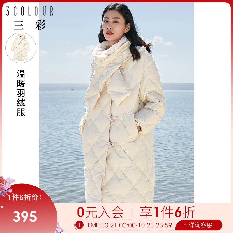 Tricolor 2020 winter new hoodie stitching loose white duck down cow horn buckle medium long version fashion down jacket girl
