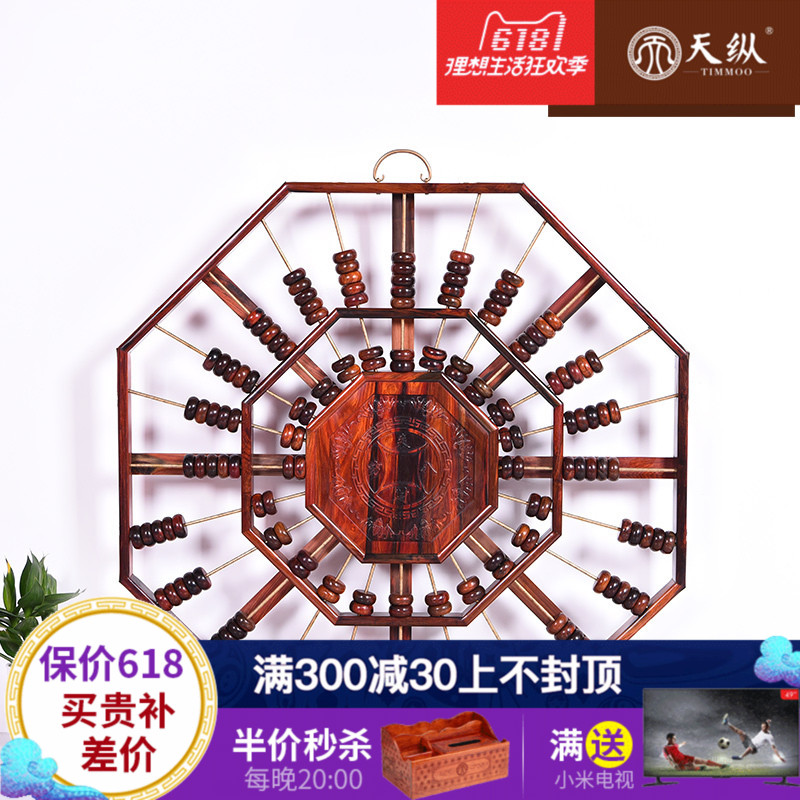 Laos red rosewood gossip abacus home carved Fu abacus living room background wall hanging decoration mahogany pendant