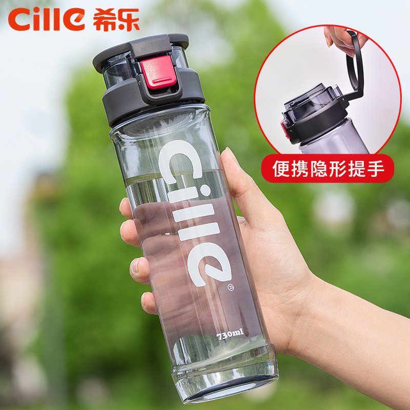 Xile plastic cup Portable male and female students readily cup Large capacity Summer creative trend sports cup drop