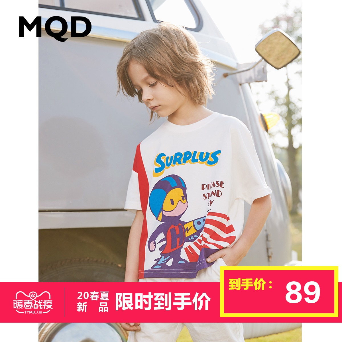 [Z: 89] mqd boys' short sleeve T-shirt pure cotton 2020 spring new large and medium children's splicing T-shirt Han bianchao