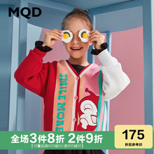 Mqd children's sweaters for girls autumn 2020 new Korean version of versatile children's cardigan off shoulder V-neck cartoon top trend