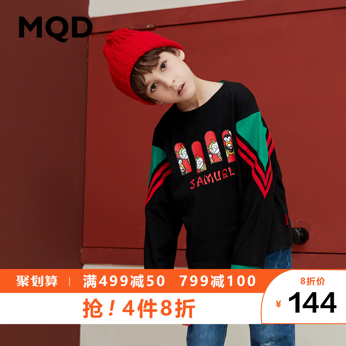 Mqd boy's long sleeve T-shirt pure cotton children's splicing spring new middle and big children's loose printing fashion sports top