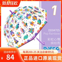 (New price on the new product) French djeco childrens sunny umbrella transparent cute kindergarten elementary school students long handle umbrella