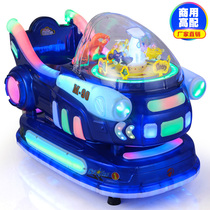 Coin-operated rocking car new car 2021 commercial children Yaoyao car children household electric supermarket door rocking machine