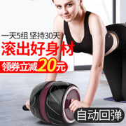 Rebound abdominal wheel abdominal wheel wheel mute domestic body-building equipment to reduce belly men training female roller pulley