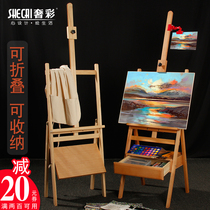 Germany imported beech wood easel 4K Artboard set folding multi-function bracket portable art sketch painting painting drawer storage type adult children beginners special shelf