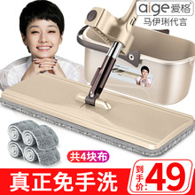 Love plate flat-style mop lazy lazy hand wash household tile tile Trailer net mop floor rotary dry wet dual use