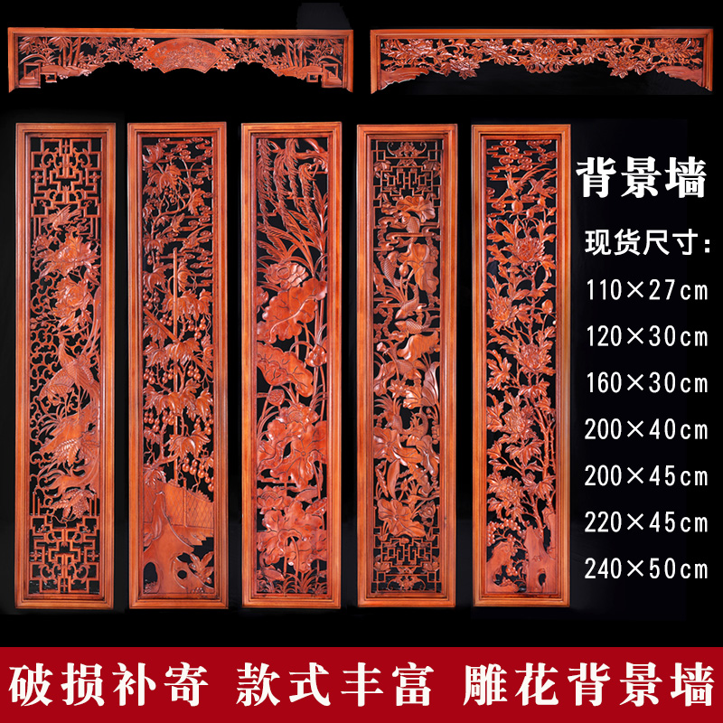 Dongyang woodcarving Pendant Chinese antique retro strip screen pendant carving vertical screen decoration with hollow background wall